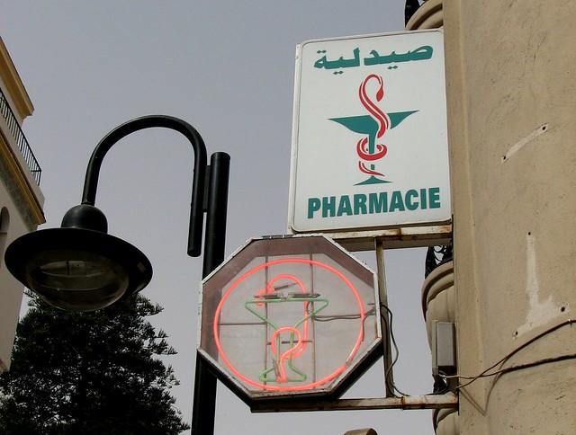 Achete 120 mg Arcoxia Prix Le Moins Cher En Ligne