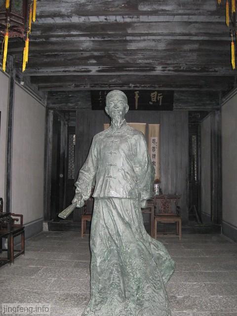 安昌古镇 师爷馆 (5)
