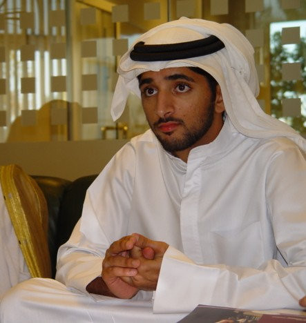 Sheikh Hamdan Sister Wedding Sheikha Maryam Royal Wedding