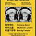 Gig Poster for Club Bbang (2)