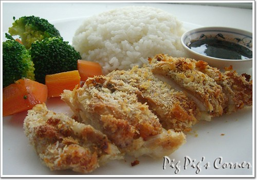 Baked boneless chicken recipes - photo#25