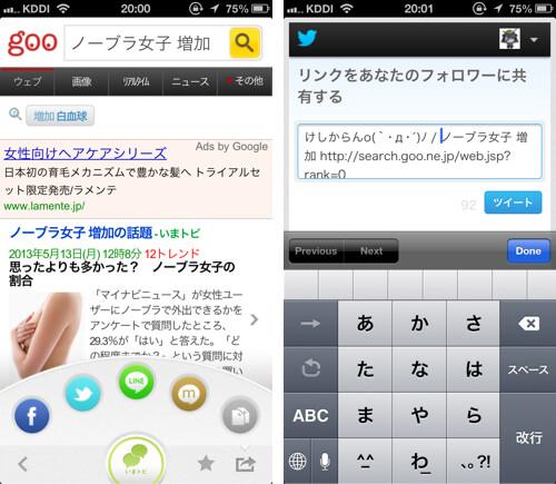 dialnews005