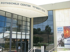 Eretz Israel Museum by Whistling in the Dark, on Flickr