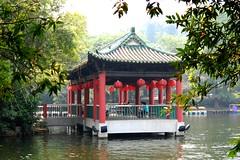 Yuèxiù Park
