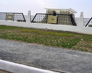 National Palace Accra