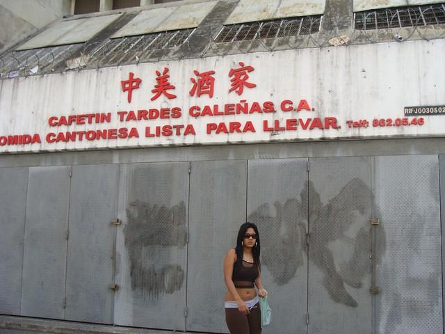 Restaurant Tardes Calenas Inc Saint Hubert Qc