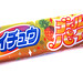 HiChew Golden Pine