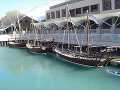 Boats at Kuwait Scientific Centre - Salmiya