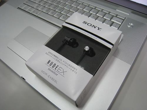 MDR-EX85SL