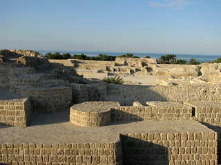 North view over Bahrain Fort