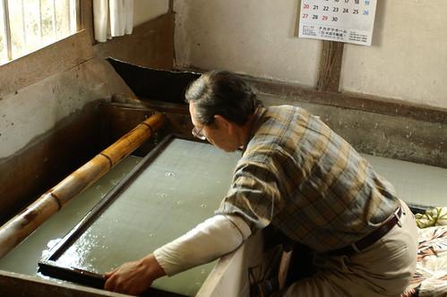 Najio Washi (Japanese Paper)