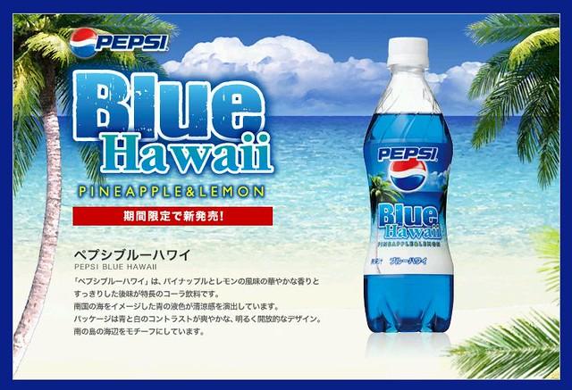 how to make pepsi blue