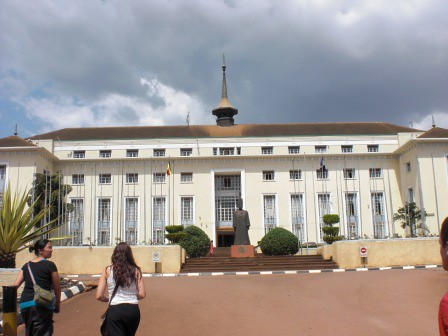 The Parliament, Kampala Uganda