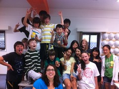 I love my class! Will miss them next year!
