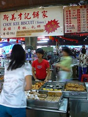 street food, food court, food, dish, cuisine, fast food,