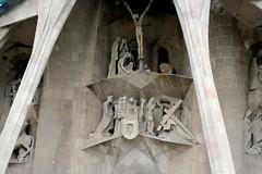 art, ancient history, sculpture, architecture, chapel,