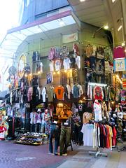Huon Village Shopping Centre