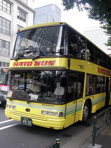 旅行会社のツアーで東京オリンピックを観戦に行く
