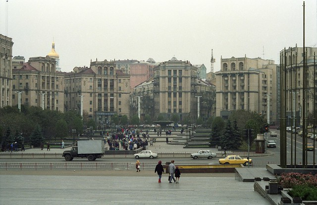 Independence Square Kiev 1991