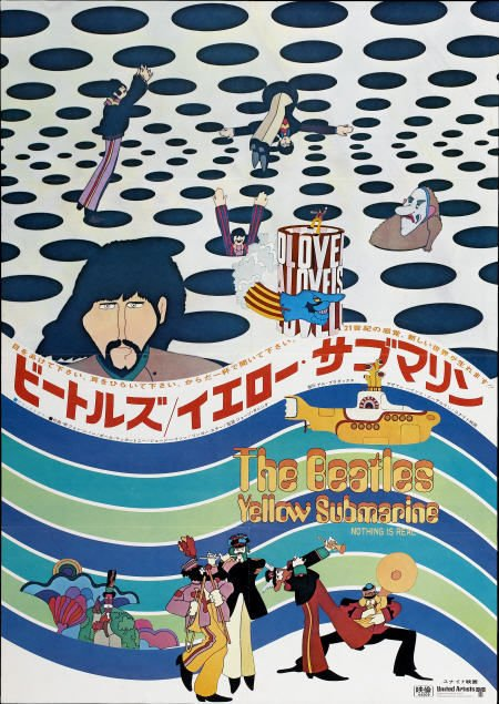 yellowsubmarine_japan