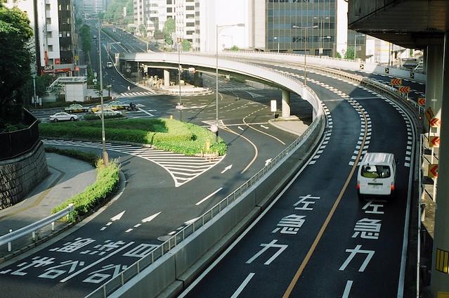 Akasakamitsuke Overpass