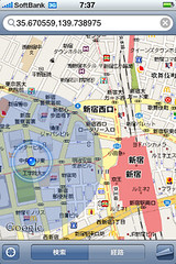 Mt.Fuji tour 080818-19