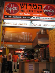 Typical falafel stall in Israel - serving falafel, shawarma, schnitzel, and more by rbarenblat, on Flickr