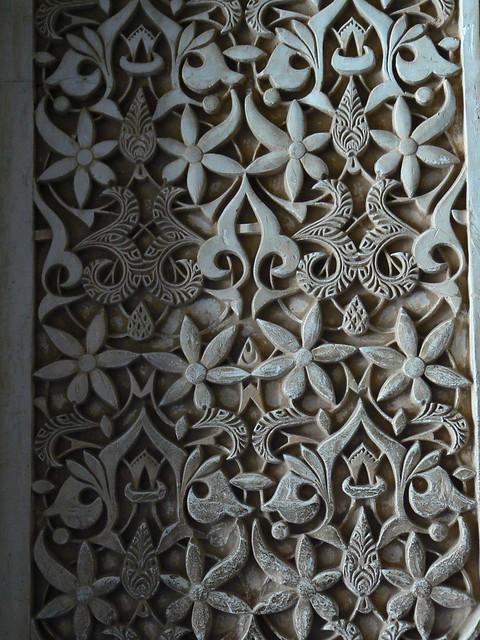 Alhambra Pattern 9
