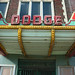 Dodge Theater, Dodge City, Kansas, marquee