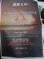 X Japan 感謝支持!