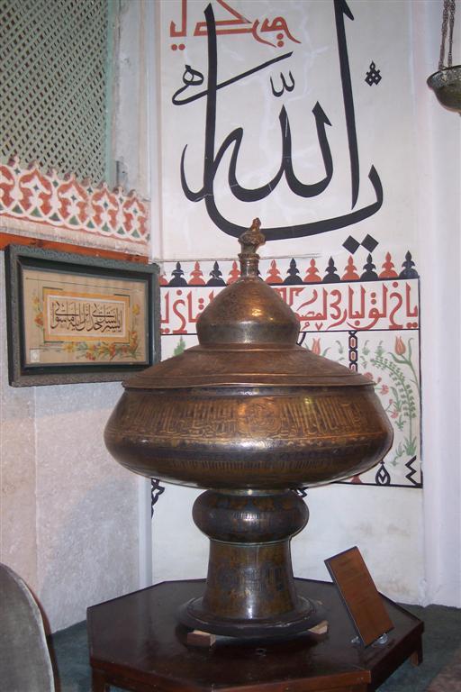 En el museo se encuentran piezas originales que datan del siglo XII y se conservan en perfectisimo estado. Konya, el cinturón religioso de Turquía - 2512737663 53486110a9 o - Konya, el cinturón religioso de Turquía