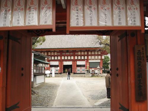 愛染神社正門