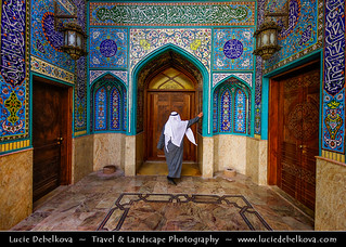 Kuwait - Blue tiles of Mosque Mohammad Al Baqer