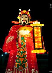 Singapore River Hong Bao Carnival 2009