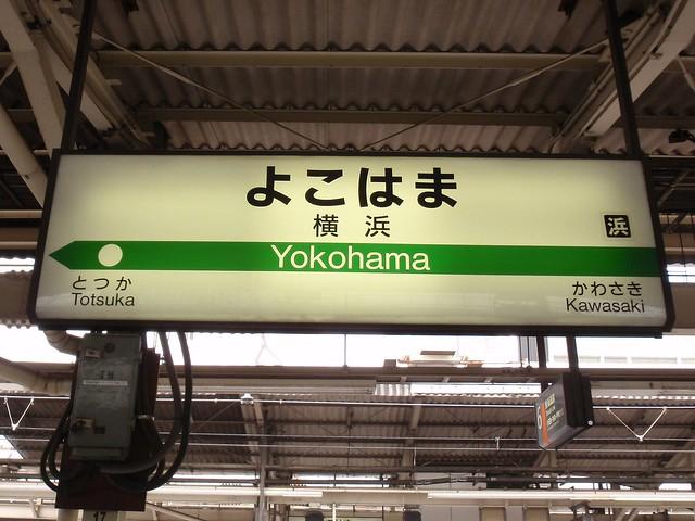 Yokohama Station, Kanagawa