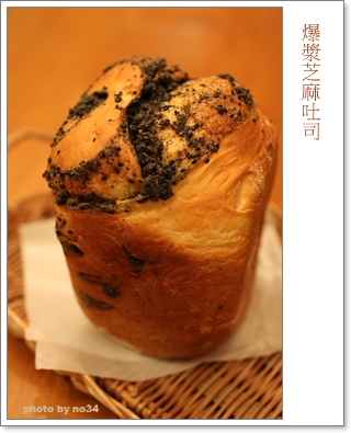 20080402_HomeMadeBread_049