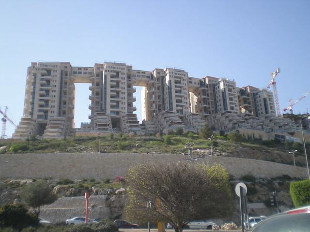 Modern Buildings, Jerusalem, Israel