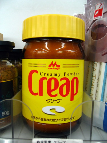 Food - Creap.jpg