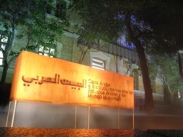 Exteriores de Casa Árabe