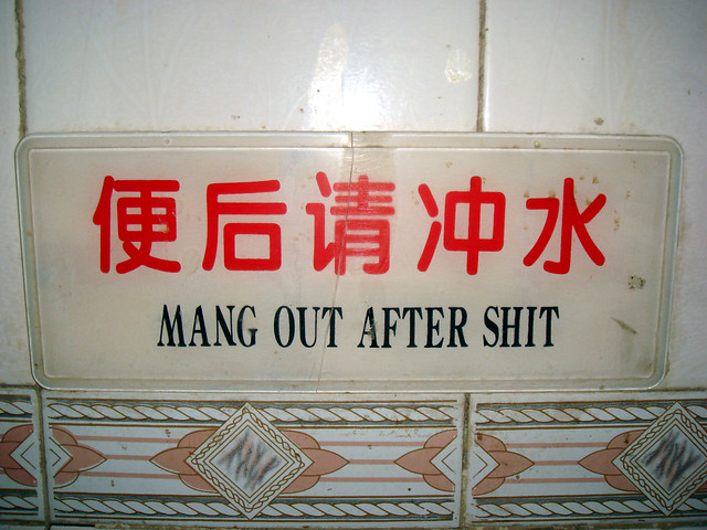 Chinglish Sign in Toilet