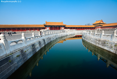 China: Forbidden City II