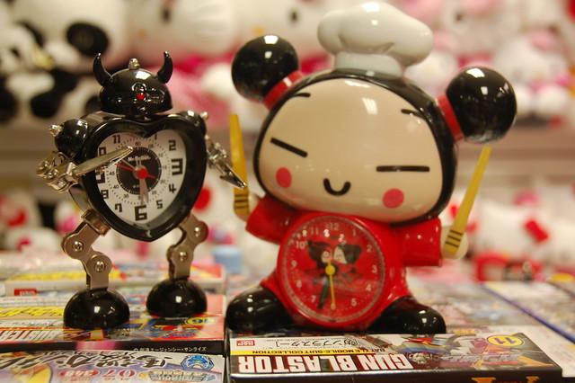Mart, Korean supermarket, Burlington MA: Cartoon charact… | Flickr ...