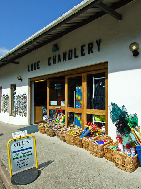 Header of chandlery