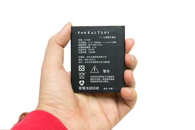 遠傳大螢幕 Smart 502 超值達人機 (1) 沒有箱子的開箱 @3C 達人廖阿輝