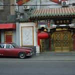 Vintage Car and Chinese Home - Beijing, China
