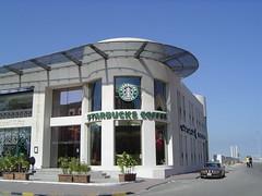 Starbucks Kuwait - flagship store