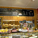 Inside the Ross Bakery-2008-12-07_0282 by ron_co2002