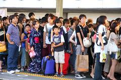 Tsukamoto crowd