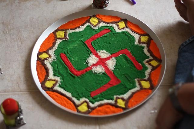 Kankotri Logo