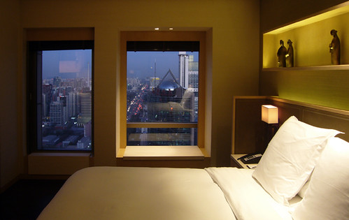 Park Hyatt Beijing: Room with a View